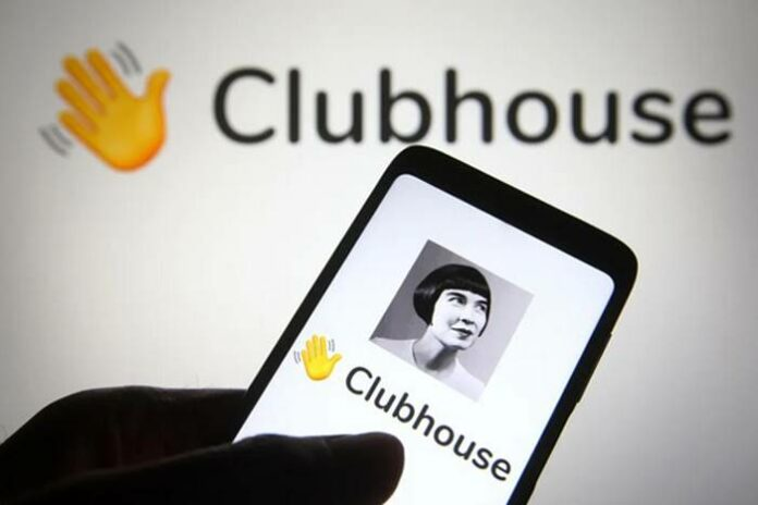 Cara Download Daftar Clubhouse Android