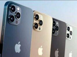 Bocoran iPhone 13 Memori LiDAR