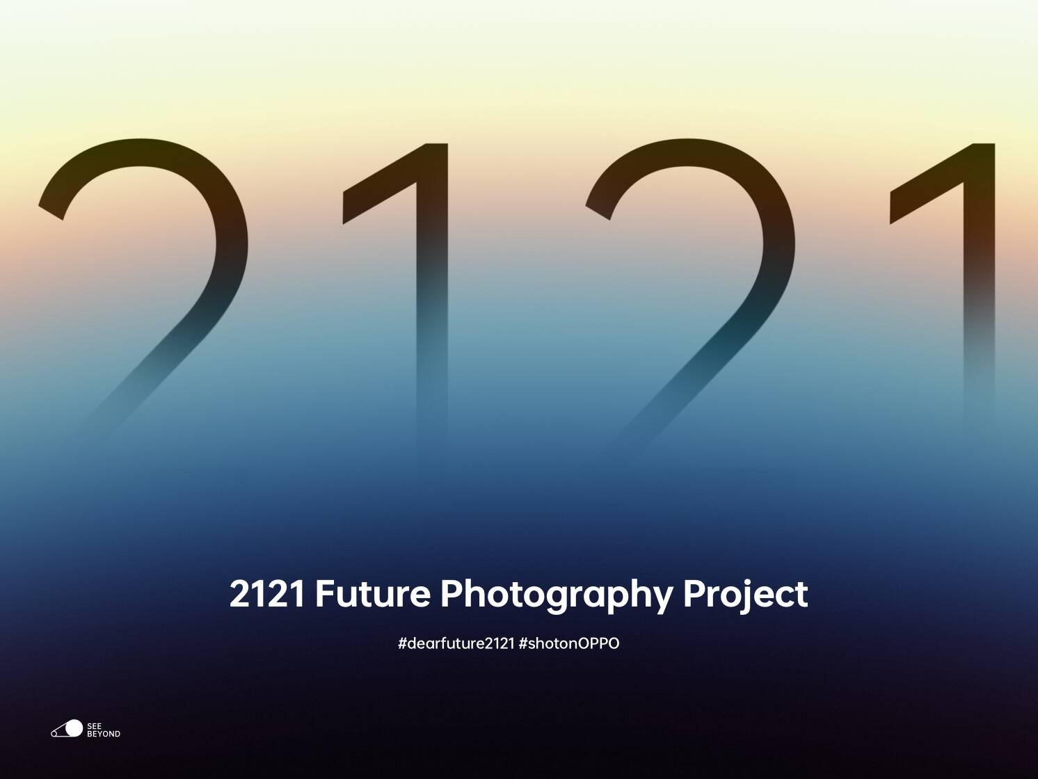 Kompetisi Fotografi Oppo 2121 Future Photography Project