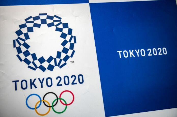 Olimpiade Tokyo 2020 Phising