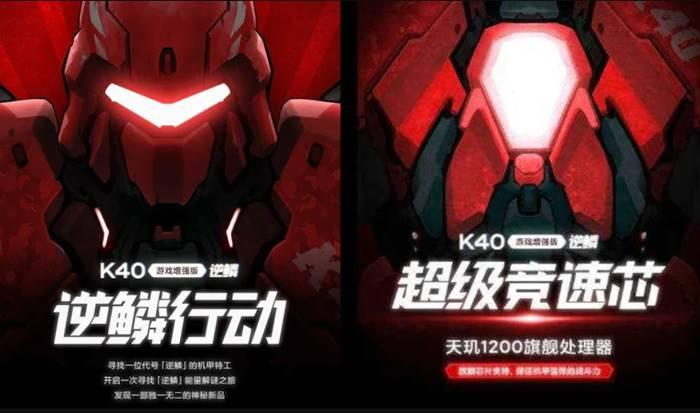Redmi K40 Gaming Edition Punya Varian Warna Baru Invers Scale