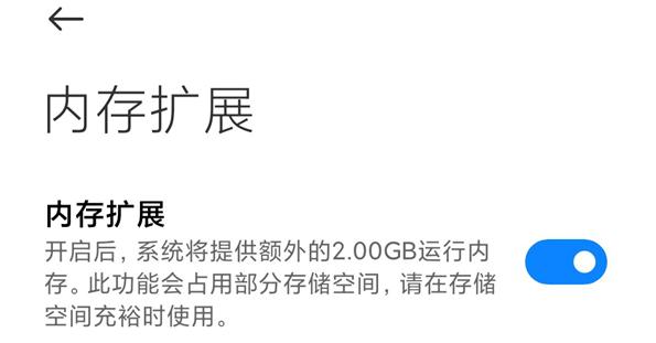 Virtual RAM Redmi Note 10 Pro 5G