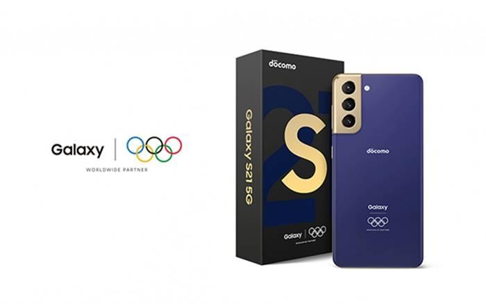 Samsung Galaxy S21 Olimpiade Tokyo 2020