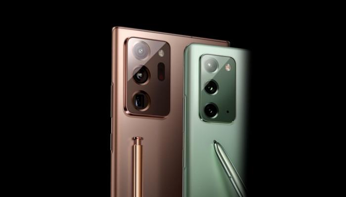 Samsung Pastikan Tak Ada Suksesor Galaxy Note20 Series Tahun Ini