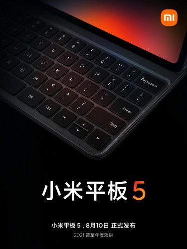 Xiaomi Mi pad 5 keyboard