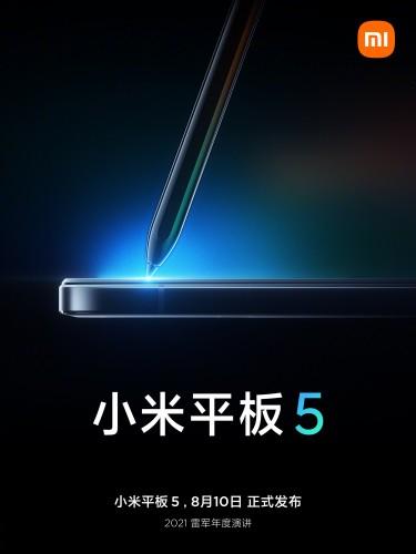 Xiaomi Mi pad 5 stylus