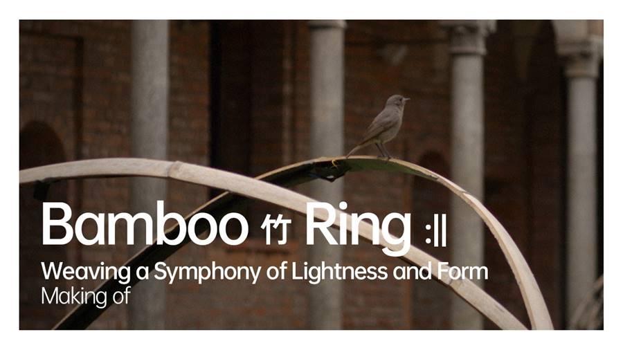Oppo Bamboo Ring Milan Design Week
