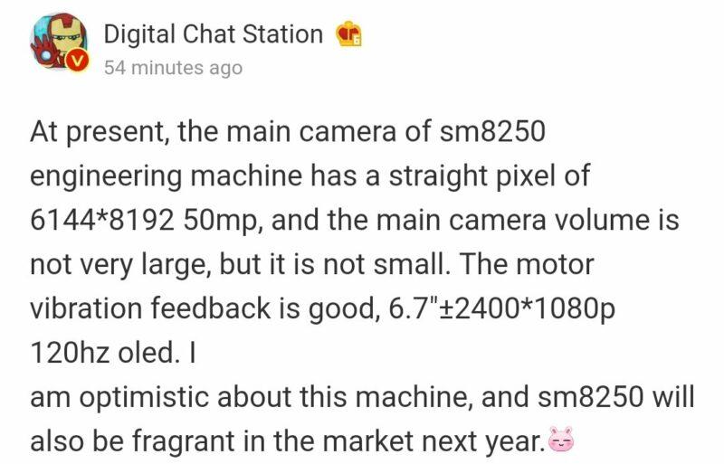 Redmi K50 Snapdragon 870