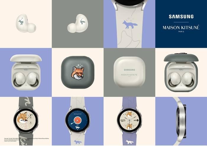 Dijual Terbatas, Ini Harga Galaxy Watch4 dan Buds2 Maison Kitsuné