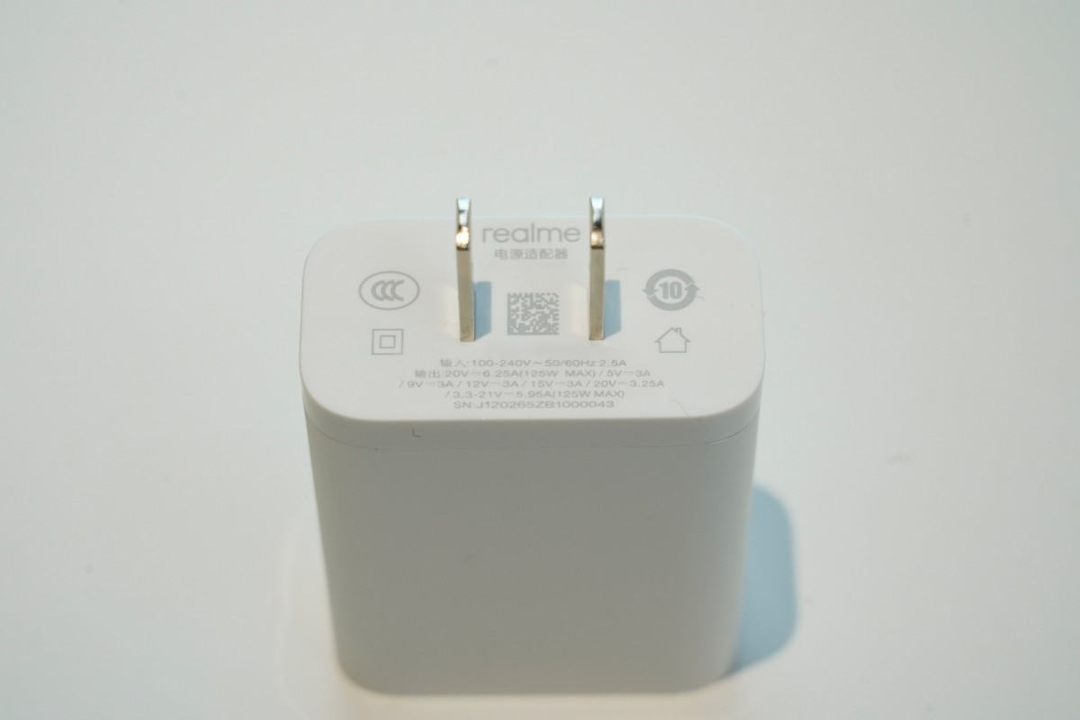 Charger 125W UltraDART