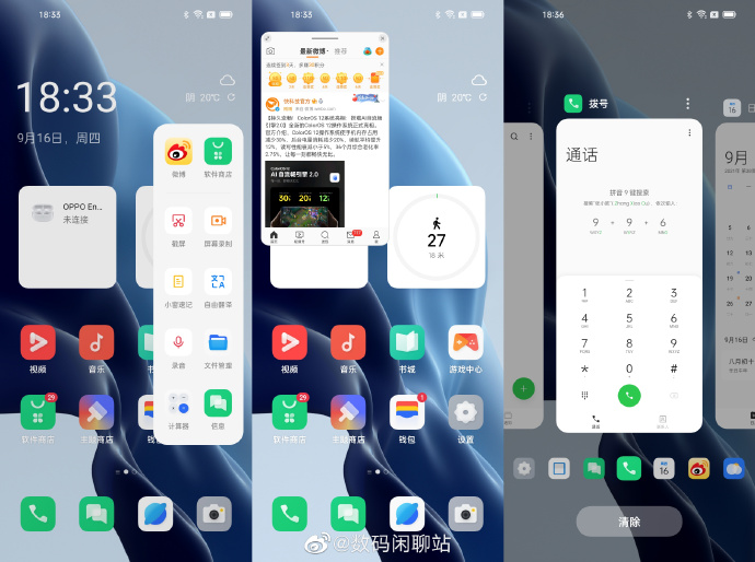 oppo android 12